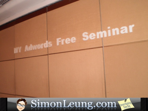 my adwords free seminar