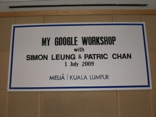 mygoogle workshop